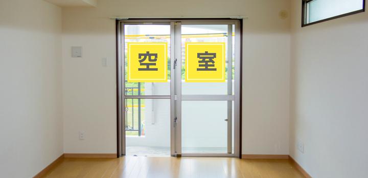 札幌で家賃上限額を超えるお部屋を借りる方法