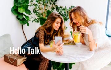 【Hello Talk外国人・台湾人との出会い】無料言語交換アプリの使い方