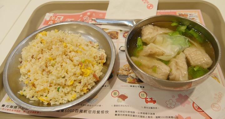 台湾(台北)の食費について!思っているよりも高いです!