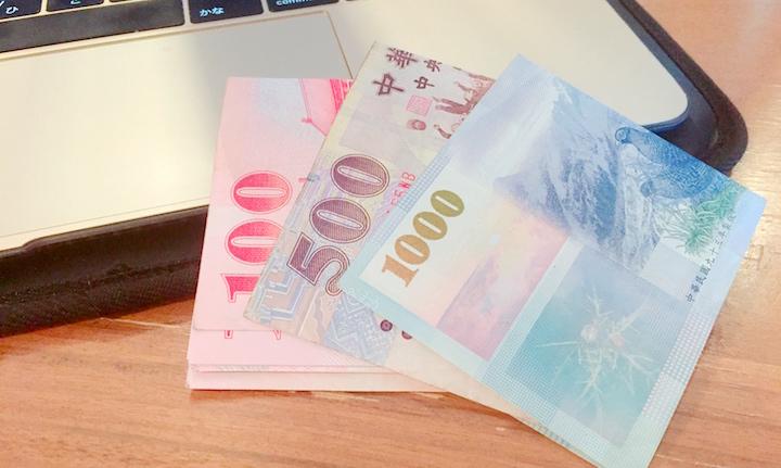 台湾で台湾ドルを手に入れる方法の紹介(4パターン)