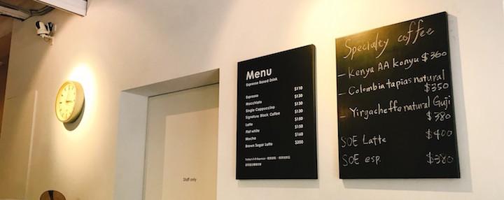 fikafikacafeのメニュー