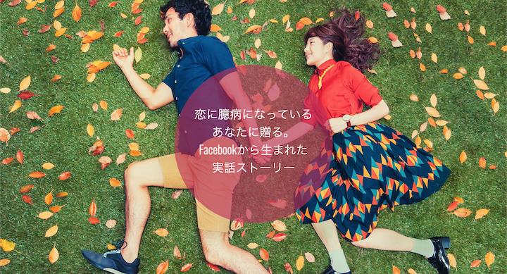 関連記事!台湾映画や台湾ドラマで中国語を学ぶ!