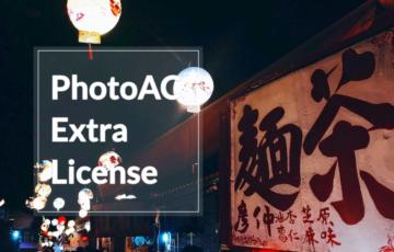 まとめ|PhotoACのエクストラライセンス販売って何?報酬金額はいくら?