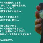 rizoba-shisanunyou