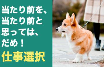 """日本の正社員の収入は台湾と同じ!""""ふざけんな""""って思ったらリゾバ!"""