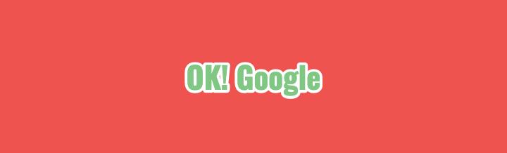 グーグルの広告がクリックされない!時代は楽天・アマゾンに!
