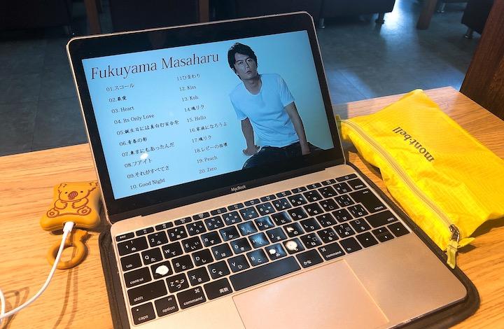 海外(台湾)で生活をしながら、資産形成に取り組んでいる30代です。