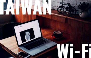 まとめ|台湾ノマド生活、インターネットやWi-Fiってどうしてるの?