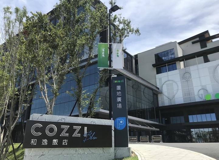 「Xpark」直結の話題のホテル「COZZI Blu 和逸飯店‧桃園館」