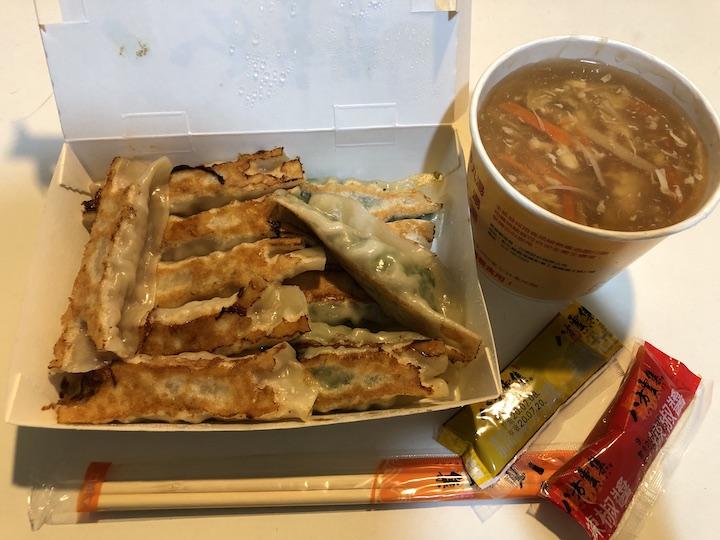 韭菜(ニラ)は鍋貼(焼き餃子)によく入っています!