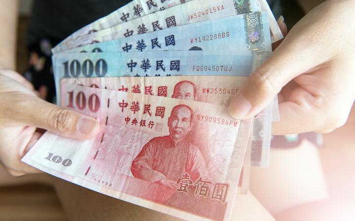 海外留学で知った!日本円を台湾ドルに変えるのって難しいんです!
