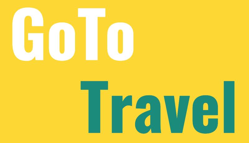 政府の「GoToトラベル」が再開して、多くの人が旅行をする!